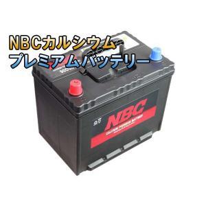 90D26R NBC 自動車 用 バッテリー 国産車 車 バッテリ- 2年保証|amcom