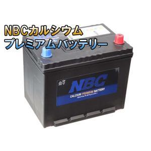 95D26L NBC 自動車 用 バッテリー 国産車 車 バッテリ- 2年保証|amcom