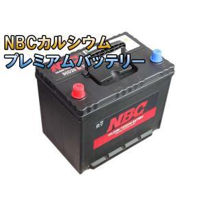 95D26R NBC 自動車 用 バッテリー 国産車 車 バッテリ- 2年保証|amcom