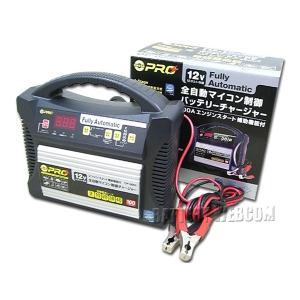 送料無料 オメガ プロ OP-0005 自動車 バッテリー 充電器 オメガプロ チャージャー 1年保証 OMEGA PRO 車用バッテリー充電器 マイコン制御|amcom