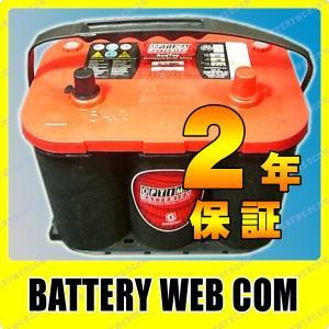 1050S-L オプティマバッテリー レッドトップ OPTIMA 自動車 バッテリー REDTOP 車バッテリー 2年保証 amcom