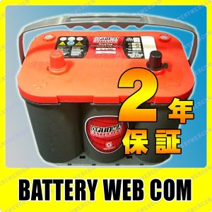 1050S-R オプティマバッテリー レッドトップ OPTIMA 自動車 バッテリー REDTOP 車バッテリー 2年保証 amcom