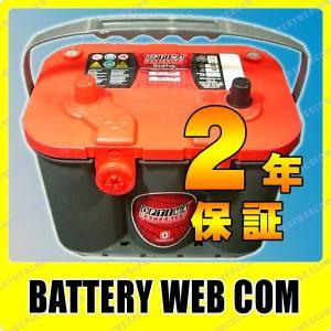 1050U オプティマバッテリー レッドトップ OPTIMA 自動車 バッテリー REDTOP 車バッテリー 2年保証 amcom
