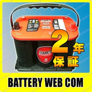 925S-L オプティマバッテリー レッドトップ OPTIMA 自動車 バッテリー REDTOP 車バッテリー 2年保証 amcom