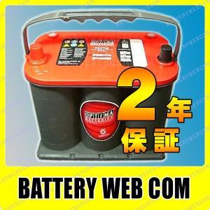 925S-R オプティマバッテリー レッドトップ OPTIMA 自動車 バッテリー REDTOP 車バッテリー 2年保証 amcom