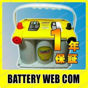925U オプティマバッテリー イエロートップ OPTIMA 自動車 バッテリー YELLOWTOP 車バッテリー 1年保証 amcom