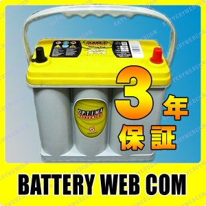 YT-B24L オプティマバッテリー イエロートップ OPTIMA 自動車 バッテリー YELLOWTOP 車バッテリー 3年保証 amcom