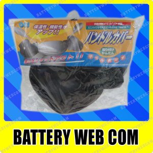 BHC-01 大阪繊維資材 OSS 防寒ハンドルカバー ブラック amcom