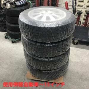 タイヤラック タイヤカバー付き キャスター 付き 木製台 サイズ60×50cm タイヤ袋 4枚 耐荷重150Kg タイヤ台 軽自動車 〜 15インチ Lサイズ ホイールラック|amcom