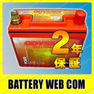 PC-680 オデッセイ 車 バッテリーODYSSEY 3年保証 自動車 バッテリー|amcom