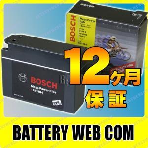 RBT4B-5 ボッシュ バイク バッテリー メガパワーライド YT4B-BS FT4B-5 GT4B-5 純正品 BOSCH MegaPowerRide オートバイ 単車 互換 バッテリ-|amcom