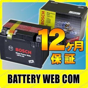 RBT4L-BS ボッシュ バイク バッテリー メガパワーライド YT4L-BS FT4L-BS GT4L-BS 純正品 RBT4L TX4LN BOSCH MegaPowerRide オートバイ 単車 互換 バッテリ-|amcom