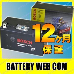 RBT7B-4 ボッシュ バイク バッテリー メガパワーライド YT7B-BS GT7B-4 純正品 BOSCH MegaPowerRide オートバイ 単車 互換 バッテリ-|amcom