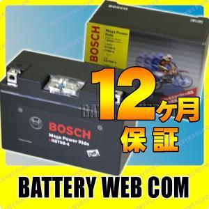 RBT9B-4 ボッシュ バイク バッテリー メガパワーライド GT9B-4 純正品 BOSCH MegaPowerRide オートバイ 単車 互換 バッテリ-|amcom