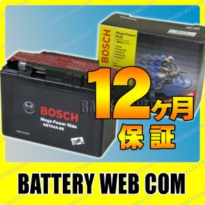 RBTR4A-BS ボッシュ RBTR4A-N バイク バッテリー メガパワーライド YTR4A-BS GTR4A-BS 純正品 BOSCH MegaPowerRide オートバイ 単車 互換 バッテリ-|amcom