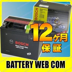 RBTX12-BS ボッシュ RBTX12-N バイク バッテリー メガパワーライド YTX12-BS GTX12-BS KTX12-BS 純正品 BOSCH MegaPowerRide オートバイ 単車 互換 バッテリ-|amcom
