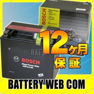 RBTX14-BS ボッシュ RBTX14-N バイク バッテリー メガパワーライド YTX14-BS 純正品 BOSCH MegaPowerRide オートバイ 単車 互換 バッテリ-|amcom