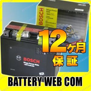 RBTX20L-BS ボッシュ バイク バッテリー メガパワーライド YTX20L-BS 純正品 BOSCH MegaPowerRide オートバイ 単車 互換 バッテリ-
