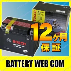 RBTX4L-BS ボッシュ RBT4L TX4L-N バイク バッテリー メガパワーライド YTX4L-BS 純正品 BOSCH MegaPowerRide オートバイ 単車 互換 バッテリ-|amcom