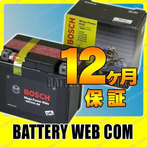 RBTX5L-N ボッシュ RBTX5L RBTX5L-BS バイク バッテリー 液入りタイプ メガパワーライド YTX5L-BS KTX5L-BS BOSCH MegaPowerRide オートバイ 互換 バッテリ-|amcom