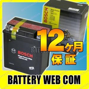 RBTX7L-N ボッシュ バイク バッテリー 液入りタイプ メガパワーライド YTX7L-BS KTX7L-BS 純正品 RBTX7L-BS 後続品|amcom