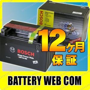 RBTX9-BS ボッシュ RBTX9-N バイク バッテリー メガパワーライド YTX9-BS GTX9-BS 純正品 BOSCH MegaPowerRide オートバイ 単車 互換 バッテリ-|amcom