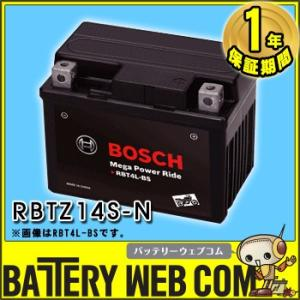 RBTZ14S-N ボッシュ バイク バッテリー BOSCH MegaPowerRide ( メガパワーライド ) オートバイ 単車 YTZ14S 互換 バッテリ-|amcom