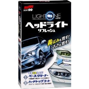 ソフト99 ライトワン ヘッドライトリフレッシュ LIGHT ONE SOFT99 03133 amcom