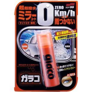 ソフト99 ガラコミラーコート ZERO 40ml SOFT99 04172