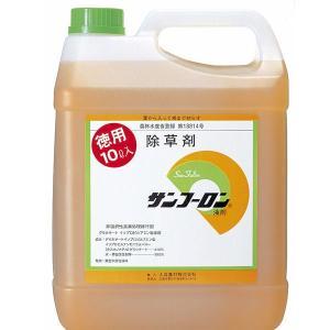 サンフーロン 10L 2本りセット 葉から入って 根まで枯らす 除草剤 根こそぎ 安心 安全な 除草剤|amcom