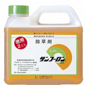 サンフーロン 2L 10本セット 葉から入って 根まで枯らす 除草剤 根こそぎ 安心 安全な 除草剤|amcom