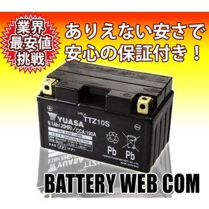 あすつく対応 TTZ10S 台湾 ユアサ yuasa バイク 用 バッテリー オートバイ TTZ10S GS ユアサ yuasa 互換 PL保険 amcom
