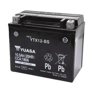 あすつく対応 YTX12-BS 台湾 ユアサ yuasa バイク 用 バッテリー オートバイ YTX12-BS GS ユアサ yuasa 互換 PL保険 傾斜搭載不可 横置き不可 amcom