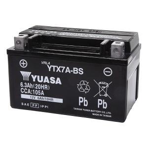 あすつく対応 YTX7A-BS 台湾 ユアサ yuasa バイク 用 バッテリー オートバイ YTX7A-BS GS ユアサ yuasa 互換 1年保証 PL保険 傾斜搭載不可 横置き不可 amcom