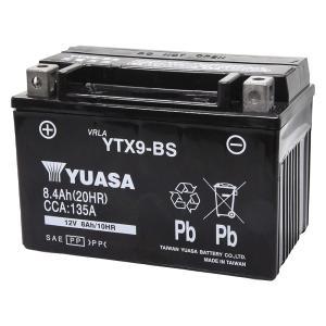 あすつく対応 YTX9-BS 台湾 ユアサ yuasa バイク 用 バッテリー オートバイ YTX9-BS GS ユアサ yuasa 互換 PL保険 傾斜搭載不可 横置き不可 amcom