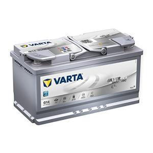 バルタバッテリー VARTA バルタ 595-901-085 シルバーダイナミック 595901085 欧州車用 SILVER DYNAMIC 充電制御車 アイドリングストップ車対応 AGMバッテリー|amcom