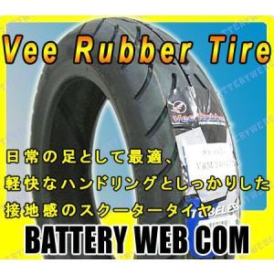 VRM146 80/90-10 44J TL スクーター バイク タイヤ|amcom
