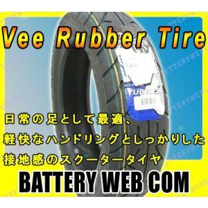 VRM146 90/90-10 50J TL スクーター バイク タイヤ|amcom