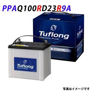日立化成 バッテリー JPQ-85R/95D23R 日立 Tuflong Premium アイドリングストップ車 新神戸電機 自動車 用 バッテリー 国産 バッテリ-|amcom