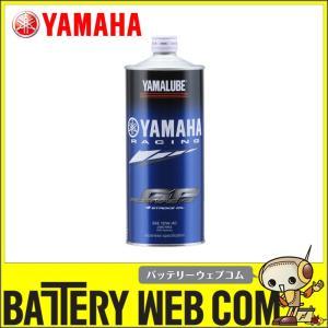 ヤマハ オイル ヤマルーブ RS4GP 1L 10W-40 化学合成油 4STオイル YAMAHA amcom