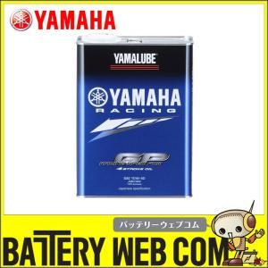 ヤマハ オイル ヤマルーブ RS4GP 4L 10W-40 化学合成油 4STオイル YAMAHA amcom