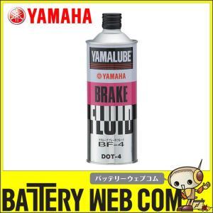 ヤマハ オイル ヤマルーブ ブレーキフルード(DOT4/BF-4) 500ml YAMAHA amcom