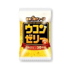 ウコンゼリー 960粒 パイン味 ラマン ★代引き不可|amechan