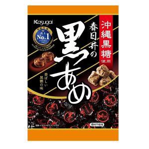 希望小売価格:160円×1袋 168円(税込)   沖縄産の黒糖を使用した和風キャンディ。黒糖を直火...