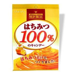 はちみつ100%のキャンデー【扇雀飴本舗】