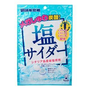 塩サイダーキャンディー 66g【UHA味覚糖】熱中症対策