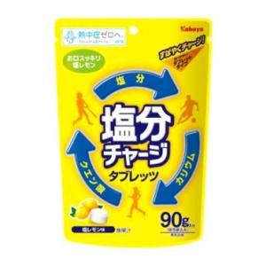 希望小売価格:1袋200円×6袋 1200円(税別)   塩分補給が手軽にできる塩レモン味のタブレッ...