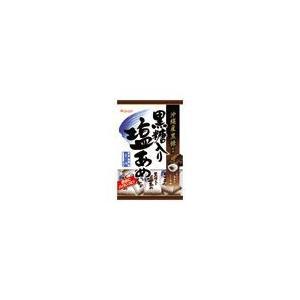 沖縄黒糖使用 黒糖入り塩あめ 沖縄の塩「青い海」使用 春日井製菓