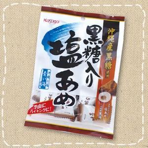 塩あめ 黒糖入り 90g×12袋 春日井製菓 熱中症対策に 黒糖入り塩飴 沖縄産黒糖使用