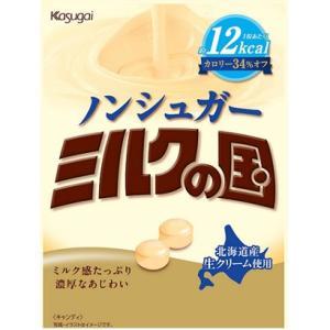 """希望小売価格:200円(税別)   濃厚な味わい。ノンシュガータイプの""""ミルクの国"""" 北海道の生クリ..."""